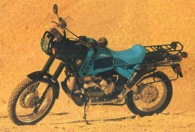 Мотоцикл BMW R 100GS Paris Dakar 1989